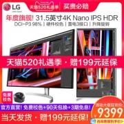 LG 32UL950 31.5英寸 IPS显示器(3840×2160、HDR600、DCI-P3 98%、菊花链) 9199元包邮(需用券)¥9199