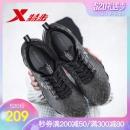 XTEP/特步 男鞋 运动鞋 209元包邮¥209