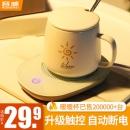 RONGWEI 容威 JP-NB08 暖暖杯约55度加热器 杯垫(触控)  券后29.9元¥30