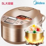美的(Midea) MB-WRD5031A 电饭煲锅 5L