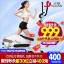 YIJIAN 亿健 T3 椭圆机 (无座版) 999元¥999