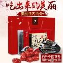 红桃K 即食补气血手工阿胶固元膏500g新低19元包邮(需领券)