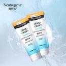 Neutrogena 露得清 深层水润洗面乳100g *2支装 *4件101.2元包邮(双重优惠)