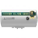 1日0点:VIOMI 云米 VEW605 电热水器 60L 499元包邮,前2000名¥499
