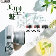 FUJIFILM 富士 X-A5(15-45mm镜头)XC15-45微单电套机新低2499元包邮