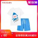 MAXWIN 马威 儿童短袖套装 59元包邮(需用券)¥59