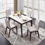 CHEERS 芝华仕 PT002 钢化玻璃餐桌椅组合 一桌四椅3489元包邮(用券)