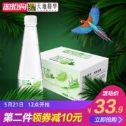 天地精华青柠苏打水15瓶 券后¥23.9¥24