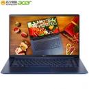 Acer 宏碁 蜂鸟Swift5 15.6英寸轻薄笔记本电脑 (i5-8265u、8G、512GB) 7099元包邮(需定金)7099元包邮(需定金)