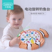 beiens 贝恩施 儿童益智电动钓鱼玩具 3-6岁 9.9元包邮(需用券)