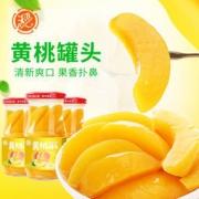 沃浓 黄桃新鲜水果罐头 248gX6罐 19.9元包邮(需用券)19.9元包邮(需用券)