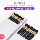 创健家用防滑 合金筷子10双 券后¥10.9¥11