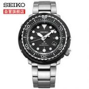 SEIKO 精工 SNE497J1 小罐头 太阳能潜水表 2218元包邮