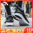 ANTA 安踏 11825543 男子飞织至氢六代跑鞋 *2件 304.2元包邮(立减,合152.1元/件)¥169