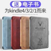 zoyu Kindle PaperWhite 4/3/2/1 保护套 9.8元包邮(需用券)