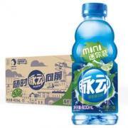Mizone 脉动 青柠口味 维生素功能饮料 400ml*15瓶 32.9元