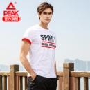 匹克 男士 运动短袖 DF691191 49元包邮(需用券)¥49