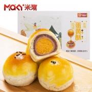 米旗 手工麻糬蛋黄酥6枚 390g礼盒