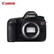 Canon 佳能 EOS 5DS 全画幅单反相机 9666元包邮