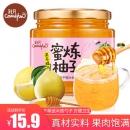 ¥13.5包邮 肴仔仔 蜜炼柚子茶 500g¥14