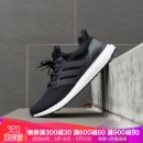 adidas 阿迪达斯 UltraBOOST BB6166 男款跑步鞋 589元包邮(用券)¥589
