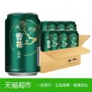 SNOWBEER 雪花 啤酒 8度 330ml*6听 9.9元(需用券)¥10