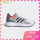 adidas 阿迪达斯 CHAOS EE5589 男子休闲鞋 364元包邮¥364