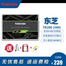 TOSHIBA 东芝 TR200系列 SATA3 固态硬盘 240GB 199元包邮(双重优惠)¥209