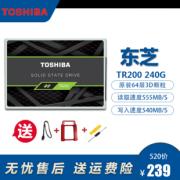 TOSHIBA 东芝 TR200系列 SATA3 固态硬盘 240GB 199元包邮(双重优惠)