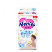 Merries 妙而舒 婴儿纸尿裤 L54片  *4件