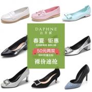 ¥23.75 Daphne 达芙妮 休闲单鞋女鞋