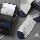 Mark Fairwhale 马克华菲 男士纯棉刺绣标船袜 5双礼盒装 多色25元包邮(需领券)