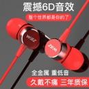 WRZ M7 入耳式耳机 线控 2色可选 5.1元包邮(需用券)¥5