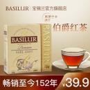 Basilur 宝锡兰 原装进口优选伯爵红茶包 100袋¥35