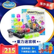 Think Fun 益智玩具 3D重力迷宫 送笔记本+橡皮擦+3颗钢珠+礼品袋