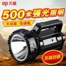 Duration Power 久量 LED-771 强光手电筒 38元包邮(需用券)¥38
