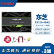 TOSHIBA 东芝 TR200系列 SATA3 固态硬盘 480GB 349元包邮(双重优惠)