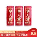 华人爱 燕窝饮料240ml*3瓶 6.9元包邮¥7
