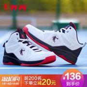 乔丹正品篮球鞋毒液球鞋运动鞋 券后¥136