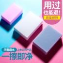 纳米海绵魔力擦40片 5.9元起包邮¥6