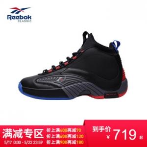 17日0点:Reebok 锐步 Answer IV.V 男款篮球鞋 579元包邮(需用券)