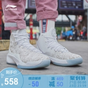 LI-NING 李宁 驭帅10 男士高帮篮球鞋 558元包邮(需用券)