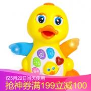 Huile TOY'S 汇乐玩具 808 摇摆大黄鸭 *3件 107元包邮(需用券,合35.67元/件)