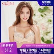 GUJIN 古今 0D202 薄款文胸 低至48.7元¥64