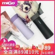 MiGo 304不锈钢保温杯 300ml  券后79元包邮¥79