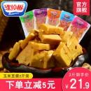 Dailylimit 涨停板 玉米豆腐干 1000g 5种口味 11.9元包邮(需用券)¥17