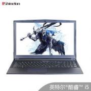 Shinelon 炫龙 炎魔T50-c 银刃 15.6英寸游戏笔记本(I5-8300H 8GB 256GB SSD GTX1050 4G) 4099元包邮