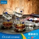 Ocean 无铅玻璃杯 2只套装  券后14.6元¥15