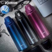 ZOJIRUSHI 象印 SD-ES08 一键开启保冷保温杯 820ml Prime会员凑单免费直邮含税到手154.93元