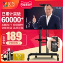 BEISHI 贝石 D910B 可移动电视机支架 189元包邮(需用券)¥189